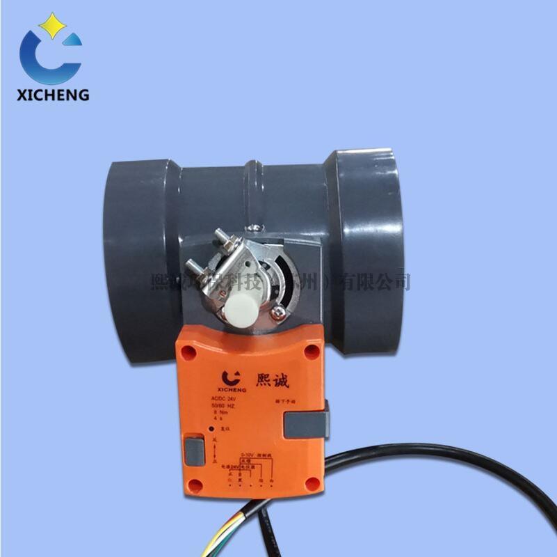 PVC密闭模拟量电动风阀