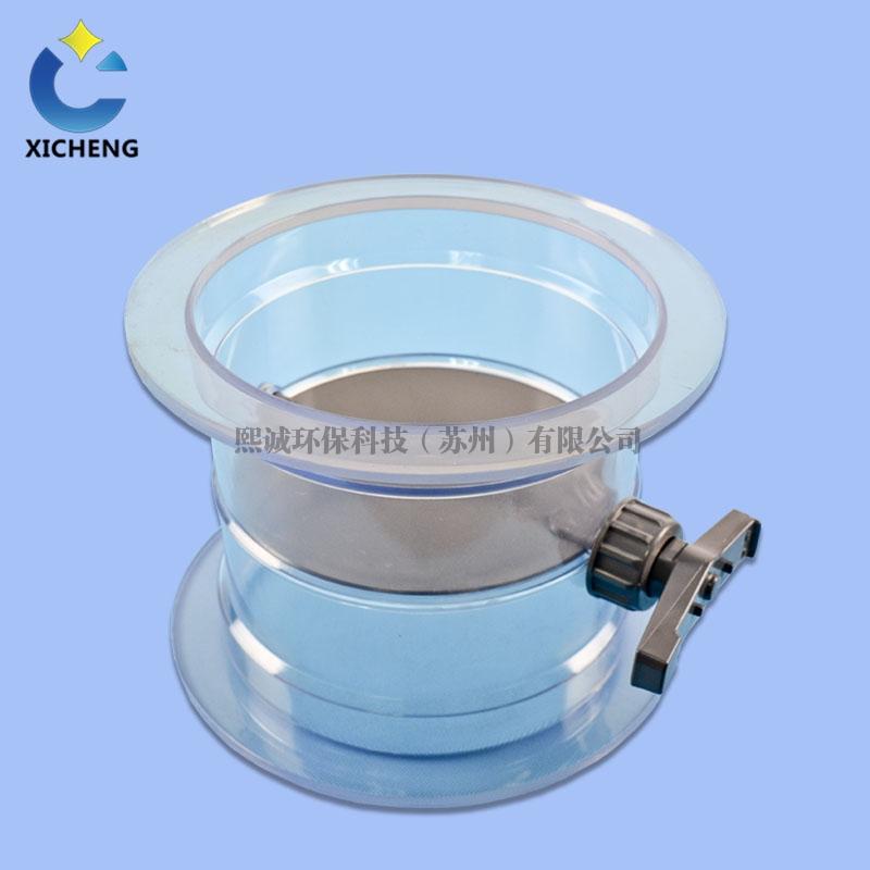 PVC透明手动风阀