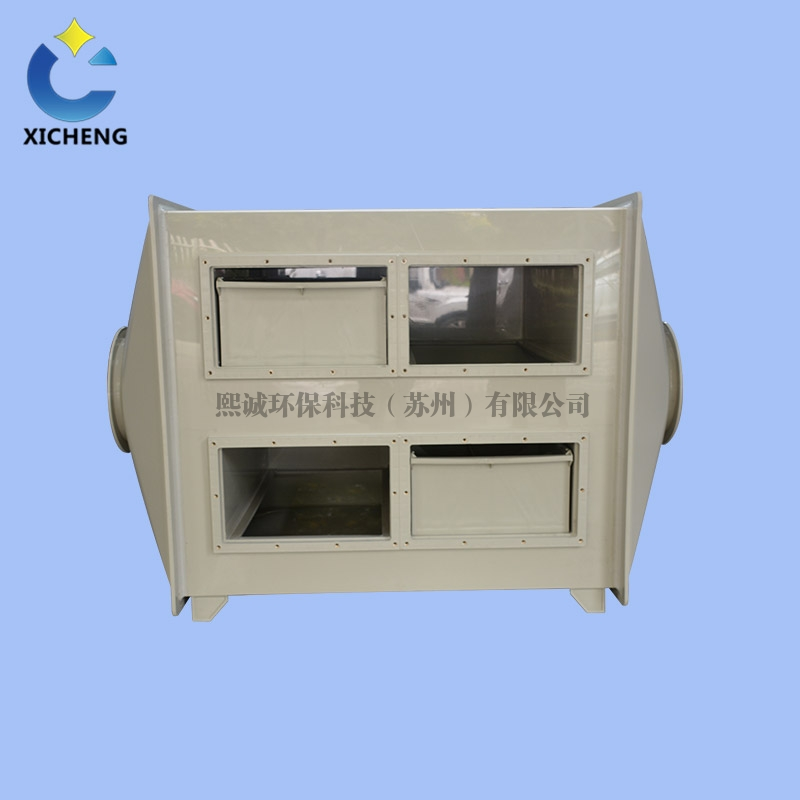新款组合式活性炭箱
